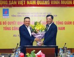 Bình luận về tân Tổng giám đốc PV Power Lê Như Linh
