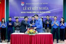 Đẩy mạnh công tác đoàn giữa Ban Nhiệt điện 2 và xã Quảng Đông