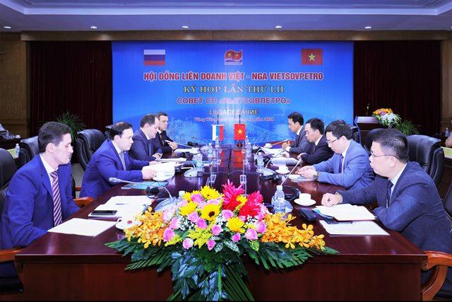 Kỳ họp lần thứ 52 Hội đồng Liên doanh Việt - Nga Vietsovpetro
