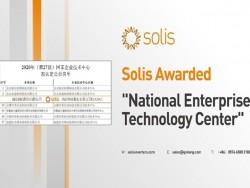 Solis được vinh danh về 'hoạt động nghiên cứu và phát triển công nghệ cao'