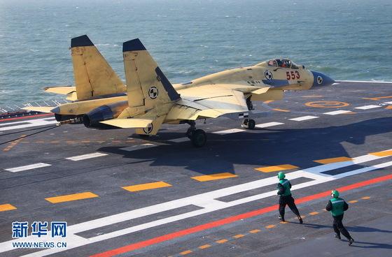 Máy bay tiêm kích J-15 vừa được Trung Quốc thử nghiệm thành công cho tàu sân bay Liêu Ninh