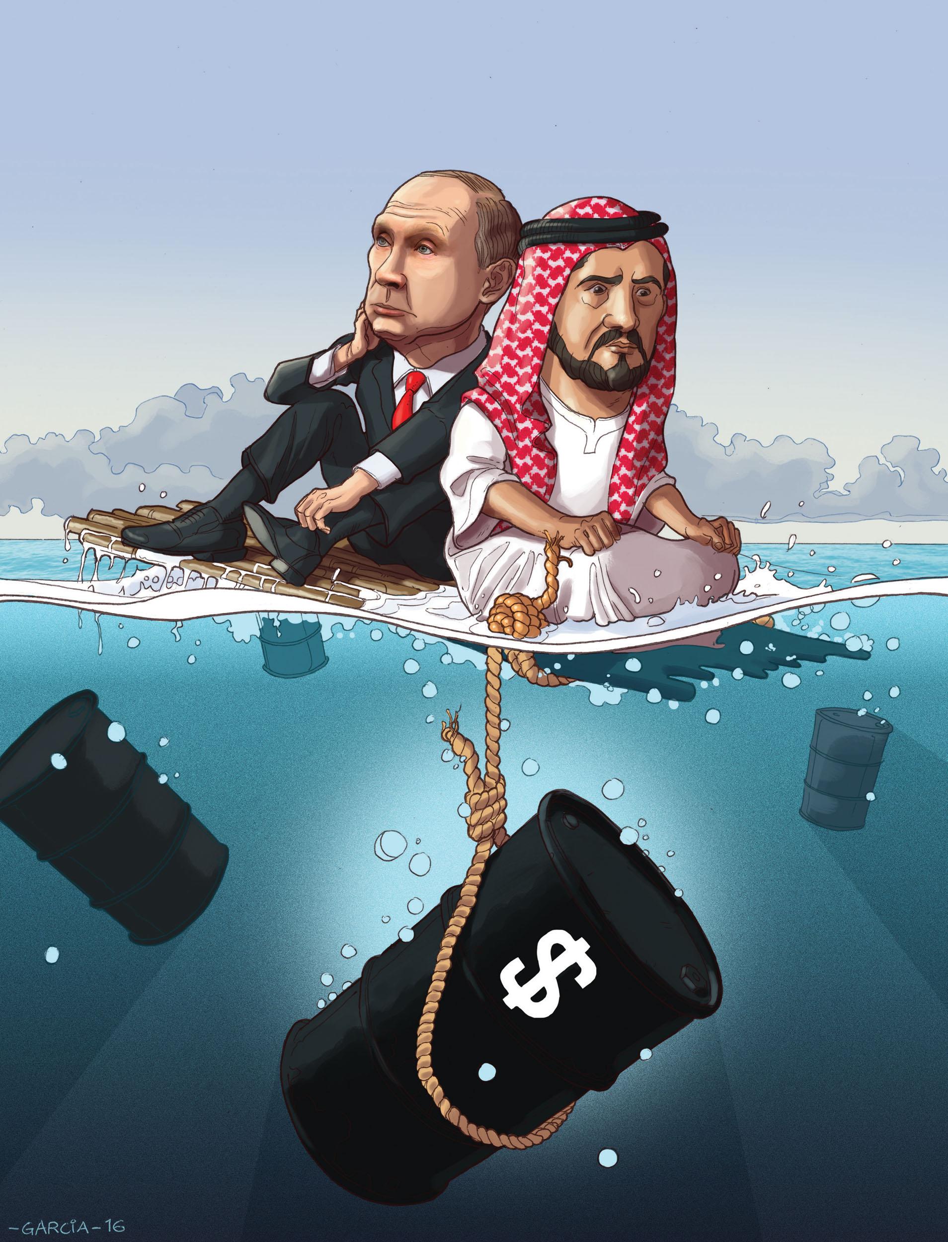 Bài kiểm tra đầu tiên của OPEC 1