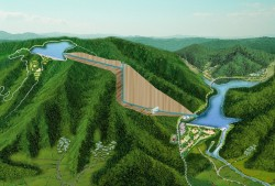 Bắt đầu thực thi dự án Thủy điện Tích năng Bác Ái