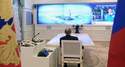 Dầu khí và vị thế nước Nga 1