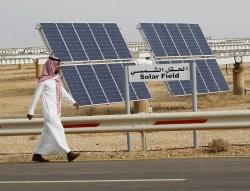 Saudi Arabia khởi động dự án năng lượng tái tạo 50 tỷ USD
