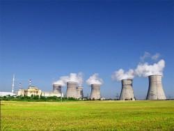 EBRD cấp 300 triệu euro cho Ukraine để tăng an toàn hạt nhân