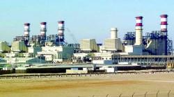 Kepco -  Murabeni hợp tác đầu tư nhà máy nhiệt điện tại Việt Nam