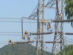 EVNCPC xin lỗi khách hàng về sự cố mất điện ngày 15/3
