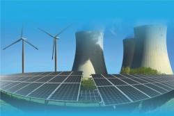 Những vấn đề cần ưu tiên trong 'Chiến lược phát triển năng lượng' [Kỳ 18]
