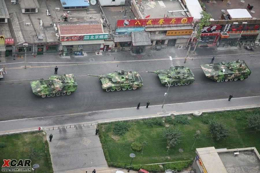 Trung Quốc bán vũ khí để chứng minh là