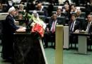 Đàm phán hạt nhân Iran: Hồi kết vẫn là câu chuyện dài