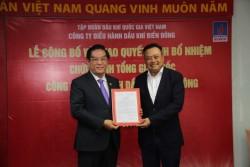 Bổ nhiệm ông Ngô Hữu Hải làm Tổng giám đốc BienDong POC