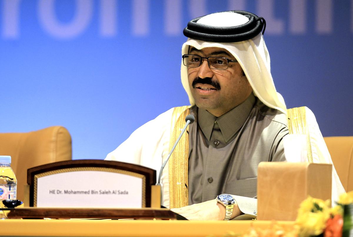 Chủ tịch OPEC: Giá dầu hiện vẫn chưa đủ để khuyến khích đầu tư