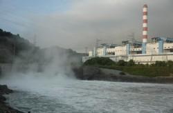 Quảng Ninh bắt đầu kiểm soát phát thải tại nhà máy điện