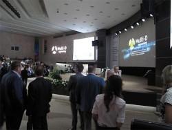 Tập đoàn Rosatom giới thiệu về công nghệ Multi-D