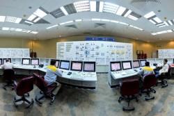 Nhà máy điện nguyên tử Iran đạt công suất tối đa