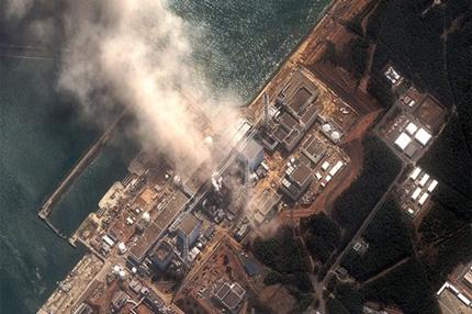 Sự cố hạt nhân Fukushima do con người gây ra