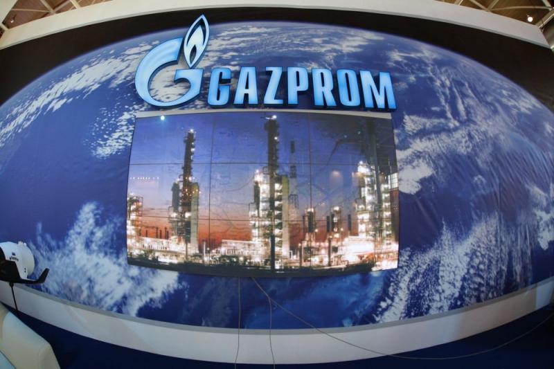 Tập đoàn Gazprom - biểu tượng ngành năng lượng Nga, với tham vọng trở thành nhà cung cấp khí đốt lớn nhất thế giới.