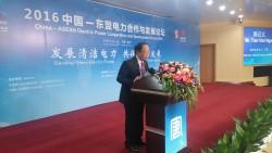 Phát biểu của Chủ tịch VEA tại Diễn đàn Điện lực ASEAN - Trung Quốc
