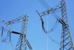 Dự án điện cấp bách ở Đắk Nông có thể chậm tiến độ