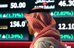 Saudi Arabia nêu điều kiện trước thềm cuộc họp OPEC
