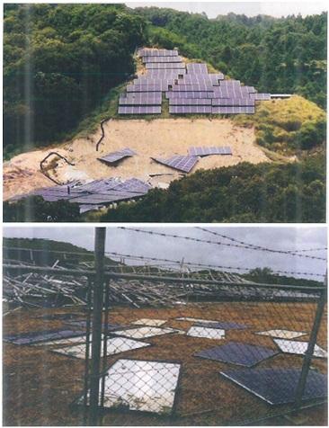 Vì sao tương lai Nhật Bản vẫn là điện hạt nhân? 3