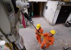 Dự thảo quy định về cơ cấu biểu giá bán lẻ điện mới