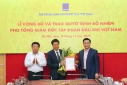 Ông Nguyễn Văn Mậu chính thức làm Phó Tổng giám đốc PVN