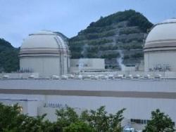 Nhật Bản sẽ bỏ chính sách cấm xây nhà máy điện hạt nhân mới
