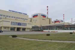Thăm nhà máy điện hạt nhân