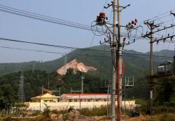 Xã đảo thứ 4 của huyện Vân Đồn có điện lưới quốc gia