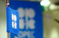 Quốc gia nào hưởng lợi nhiều nhất từ thỏa thuận OPEC?