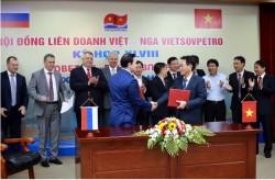 Hội đồng Vietsovpetro thông qua các chỉ tiêu năm 2018