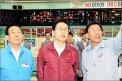 Hàn Quốc khởi công xây dựng nhà máy điện hạt nhân tự thiết kế