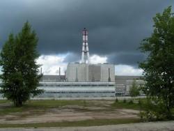 Latvia duyệt xây dựng nhà máy điện hạt nhân mới