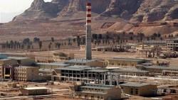IAEA và Iran sẽ tiến hành đàm phán