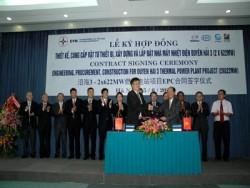 Ký hợp đồng EPC dự án Cảng biển Trung tâm điện lực Duyên Hải