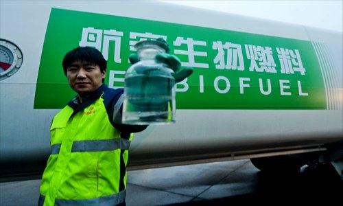 Trung Quốc ưu tiên cho sản xuất nhiên liệu sinh học