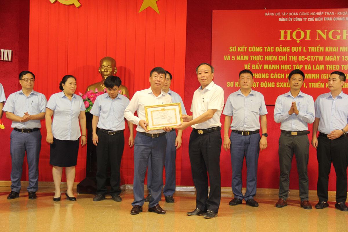 Công ty Chế biến Than Quảng Ninh - TKV sơ kết thực hiện chỉ thị 05 của Bộ Chính trị