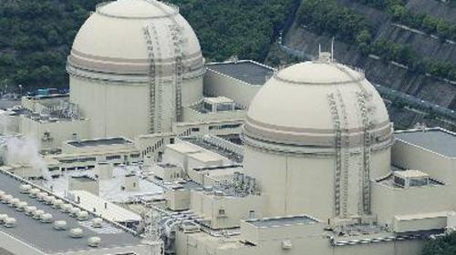 Thổ Nhĩ Kỳ hợp tác với Nhật Bản để xây nhà máy điện hạt nhân