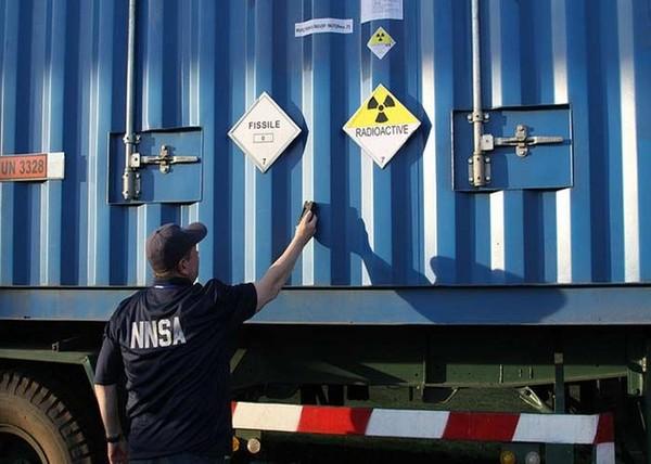 Trang tin này khẳng định, Việt Nam vừa hoàn thành việc đưa 11 kg uranium có độ làm giàu cao cuối cùng từ Viện Nghiên cứu hạt nhân Đà Lạt về Nga.
