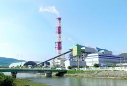 Nhiệt điện Nghi Sơn 1 đạt mốc sản lượng 20 tỷ kWh