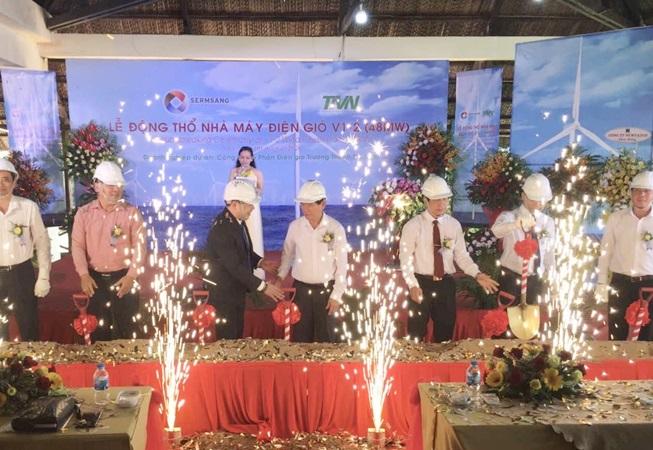 Khởi công xây dựng dự án Nhà máy điện gió V1-2 tại Trà Vinh