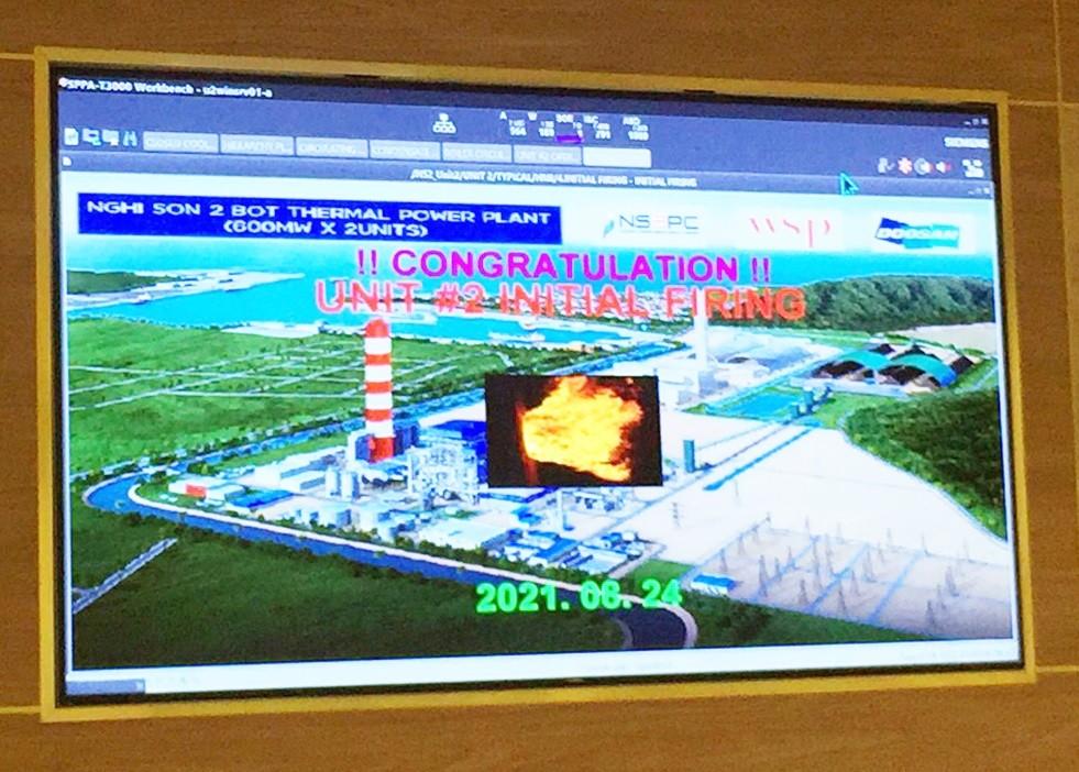 Đốt dầu thành công tổ máy 2 Nhiệt điện Nghi Sơn 2