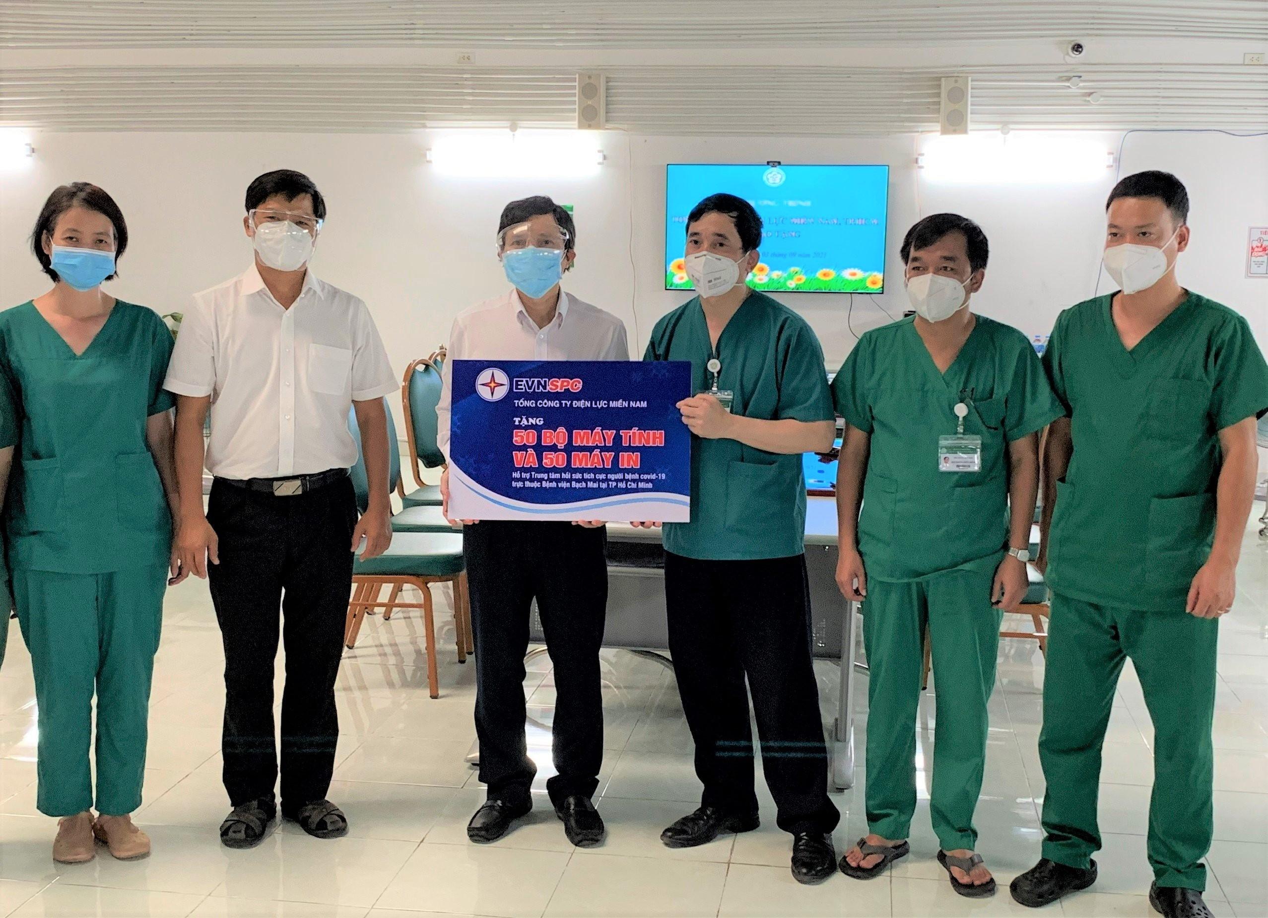 EVNSPC và EVNHCMC hỗ trợ thiết bị văn phòng thiết yếu cho Bệnh viện Dã chiến 16