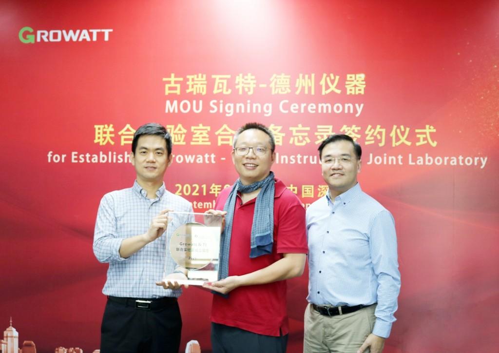 Growatt và TI thành lập phòng nghiên cứu ứng dụng năng lượng bền vững