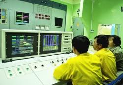 Thành tựu của Việt Nam về ngành công nghiệp hạt nhân