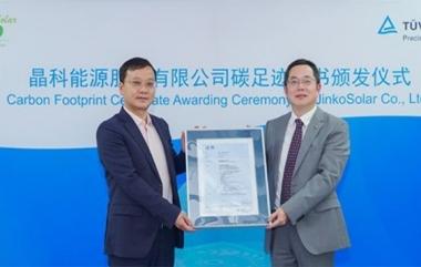 JinkoSolar được cấp chứng nhận 'sản phẩm đạt tiêu chuẩn khí thải carbon'