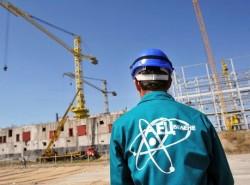 Tất toán dự án điện hạt nhân Belene của Bulgaria