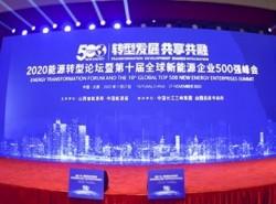 JinkoSolar: 10 năm liền trong Top '500 công ty năng lượng mới hàng đầu trên toàn cầu'